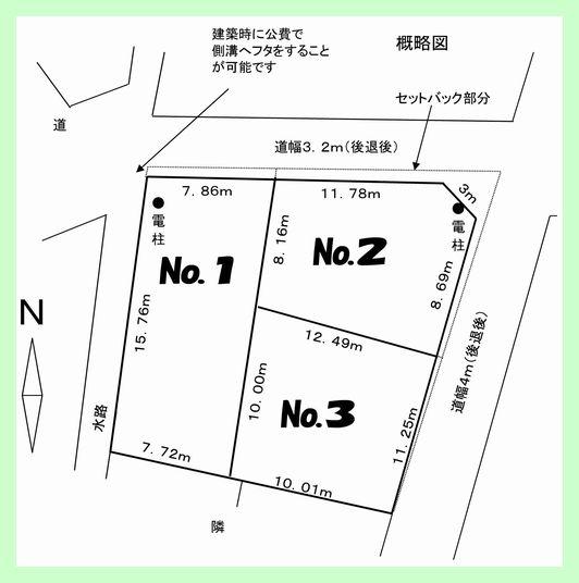 【小田原市栢山 3区画分譲地 1号地】間取図面